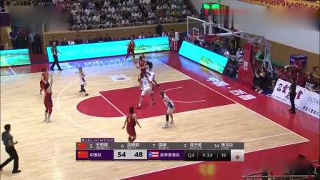 国际女篮锦标赛中国面对波多黎各 简直是小菜一