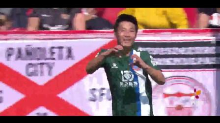 武磊又进球啦!西甲生涯首粒客场进球