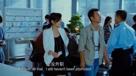 文章跟美女领导吵架,李连杰:这么喜欢吵,结