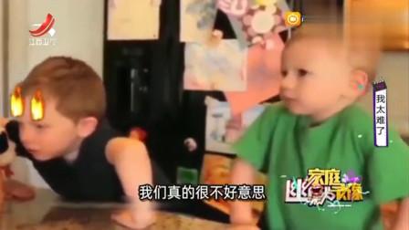 家庭幽默录像:我的童年为何如此坎坷,因为有