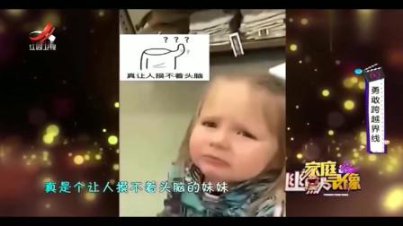 家庭幽默录像:宝宝抱着假人模特依依不舍,妈