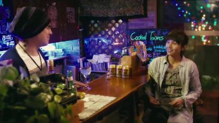 心花路放:沈腾客串酒吧老板,一句话成为经典