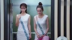 """两女电梯里撞衫,为""""争妍斗艳"""",看美女惊现"""