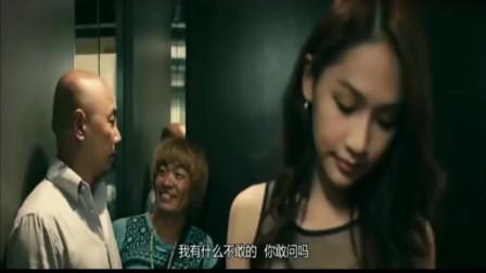 徐峥和王宝强在电梯里这段戏太精彩了,把美女