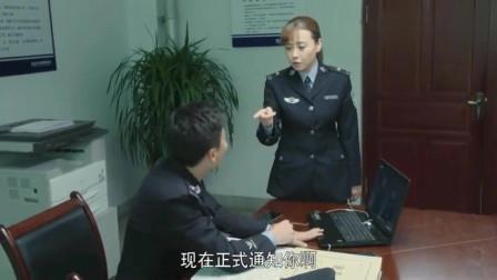 警察锅哥:锅哥上班看搞笑视频,警花看到后当