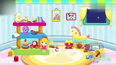 宝宝巴士:小朋友们,一起唱《玩具国》,音乐