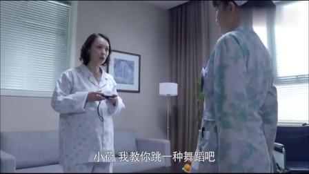 孕妇都快临产了,却在放起音乐在病房跳舞,护