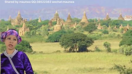 缅甸音乐-Myanmar-music