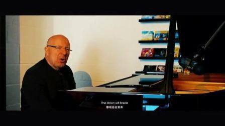 国际音乐大师创作歌曲《黎明的编钟声》为中国