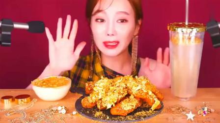 韩国大胃王美女吃金箔炸鸡腿,小编觉得这玩意