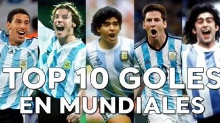 阿根廷足球和巴西不一样,不但盛产前锋,还喜欢出球王!