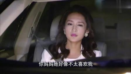 美女总裁清纯迷人,太可爱了!