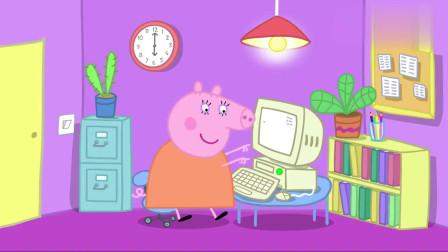 小猪佩奇:佩奇乔治正在听着音乐跳舞,突然房