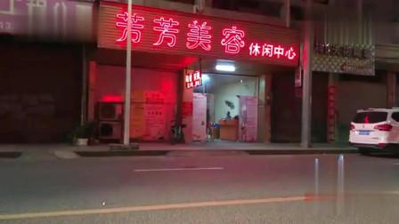 广东东莞:东莞东城桑园,累了想去养生休闲中心放松一下