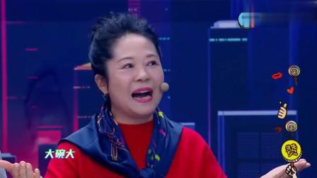 综艺杨迪妈妈唱大碗宽面,这实在忍不住笑了