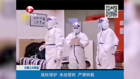 最皮患者拍搞笑视频,医护陪着演小品:方舱站