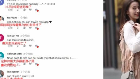 越南网友看《抖音 街拍视频》评论翻译二