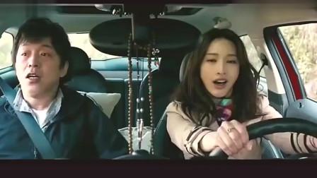 黄渤 ~ 徐峥和美女的精彩搞笑片段!