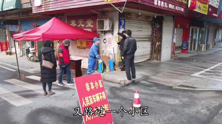 疫情之下的安徽,这个小县城正月16的街拍,看到