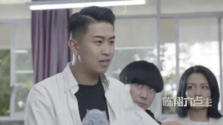 陈翔六点半:同学考试作弊被抓,老师不举报,还让他慢慢抄