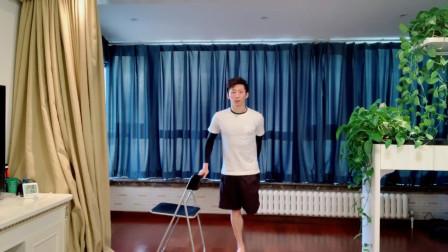 林跃青少健身18法:课程三 下肢训练