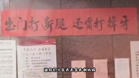 搞笑视频:头一回到男朋友家 你家这饺子是XXX