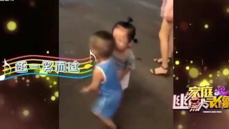 家庭幽默录像:做人不能太过热情,看这两个小