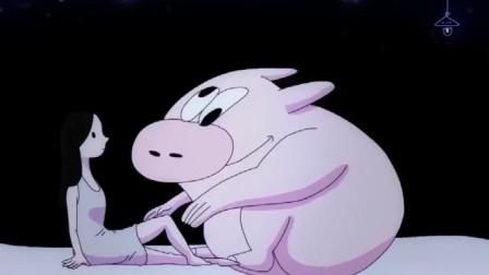 猎奇动画《以兽之名》,女孩不满意自己的男友,竟选择猪当男朋友