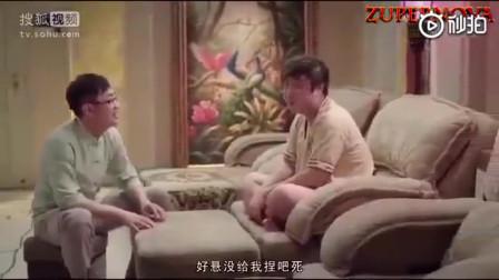 搞笑视频:乔杉合集,笑疯了