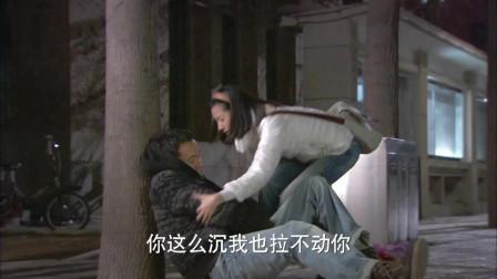 相爱十年:美女拖不动醉酒的男友,正愁没办法的时候,还好遇见了他