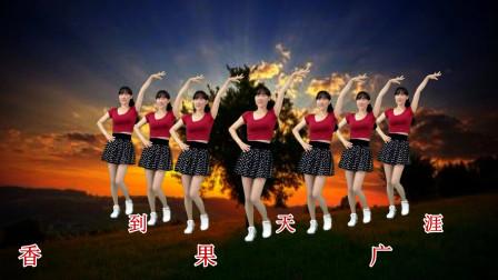 火爆32步广场舞《爱到天涯》动感DJ版,音乐好听