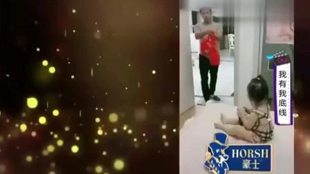 家庭幽默录像:聪明的丈夫吵架不恋战,直接抱
