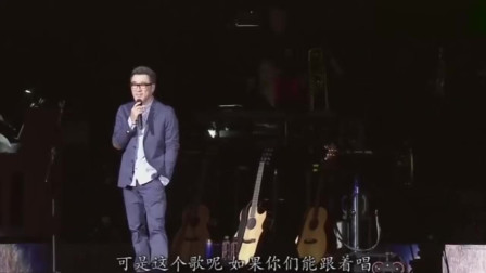 李宗盛最难的一首歌曲,能跟着唱完,音乐课及格就没问题了