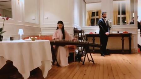 西餐厅邀请中国姑娘弹奏古筝,美食加中国音乐