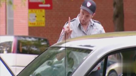 国外爆笑街头恶搞:停车上了趟厕所,出来后车被卡死了司机怒了