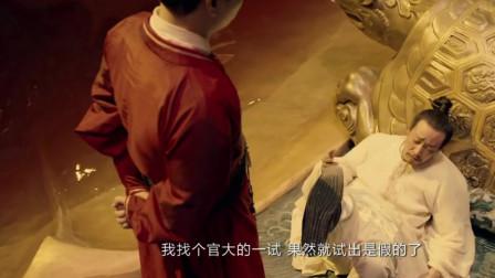 李白恶搞高力士,让他屈尊为自己脱靴子,没想到还被他得逞了