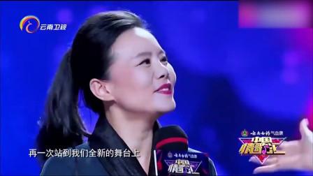 龚琳娜常驻云南寻找好音乐,现场来一段民族高