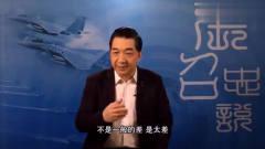张召忠:开门搞科研,将武器装备呈现在电影中