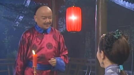 和珅抹黑纪晓岚真有一套,让下人跟他配合演戏