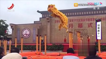 家庭幽默录像:果然!中国是有功夫的存在!不