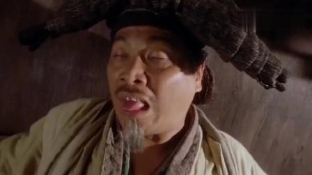 绝代双骄:吴孟达设计害人,不料自己成了恶搞对象,被伤的体无完肤!