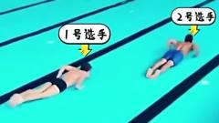 家庭幽默录像:在旱游泳场比游泳,最后那个小