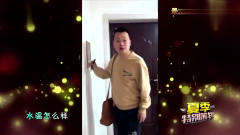 家庭幽默录像:把妈妈的摆件弄坏,嫁祸给爸爸