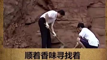 奇闻异事:如果没有卖烤红薯的老太太,那么这一支考古队还能活着吗?