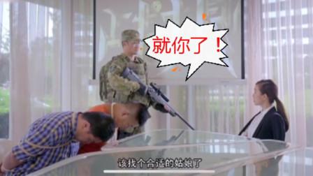 影视搞笑大盘点:吴京恶搞版《战狼3》,没想到你是这样的吴京!