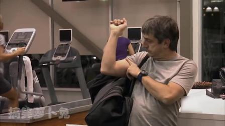 搞笑视频:健身房里笑声多