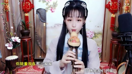 #音乐最前线#葫芦丝版《小小新娘花》唯美清新