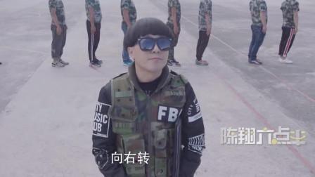 陈翔六点半:小伙指挥倒车误入军事训练场地,场面一触即发!