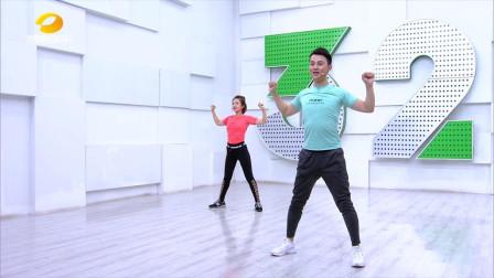 321健身操:春不减肥,一年胖到尾!做好热身,瘦身效果更充分