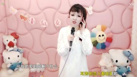 #音乐最前线#李恒萱小姐姐唱得太棒了! 堪比实力